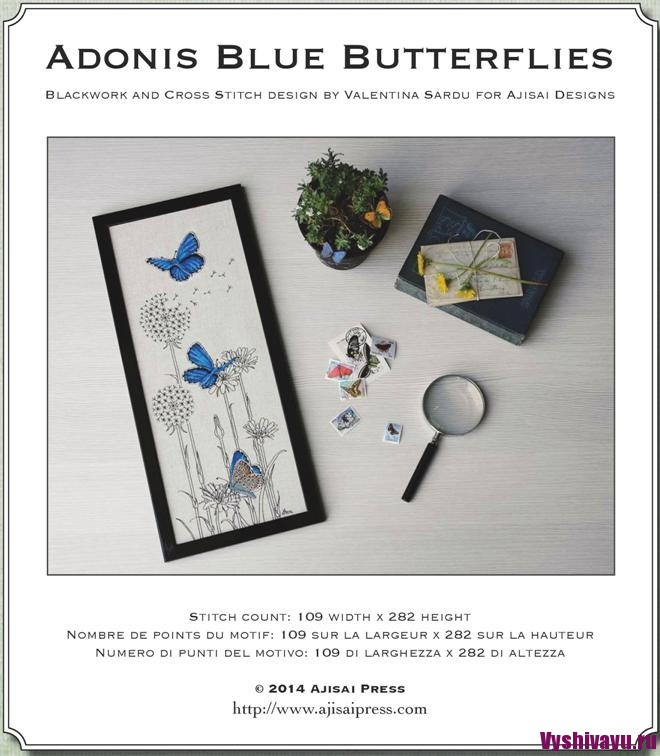 Ajisai Designs - Adonis Blue Butterflies
