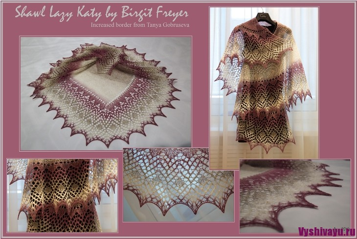 Shawl Lazy Katy_