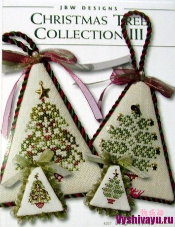 JBW Designs - Cristmas Tree Collection III