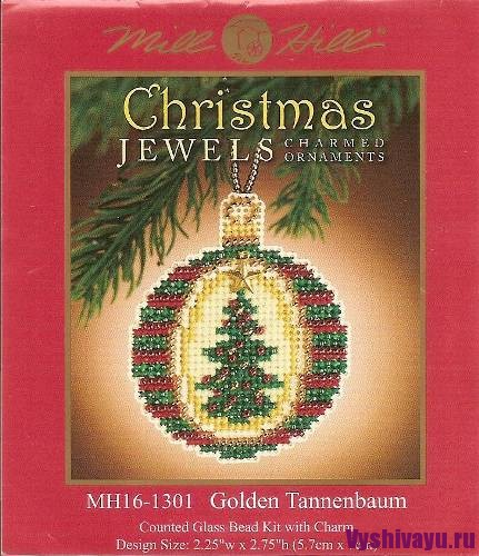Mill Hill 16-1301 Golden Tannenbaum
