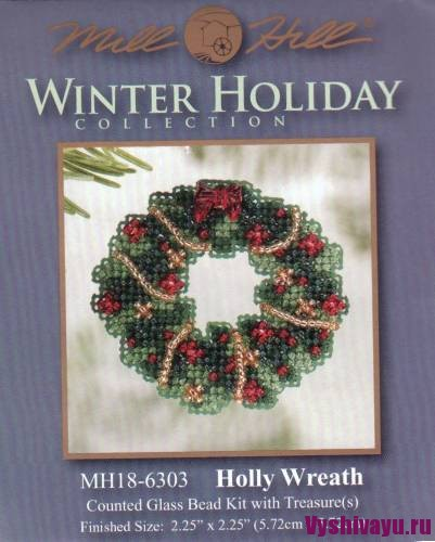 Mill Hill 18-6303 Holly Wreath