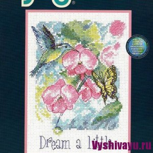Dimensions 16716 Dream a Little