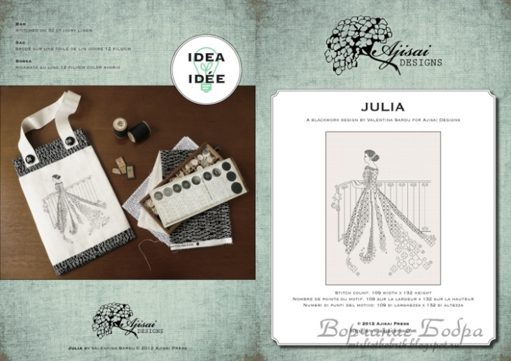 Ajisai Designs Julia idea