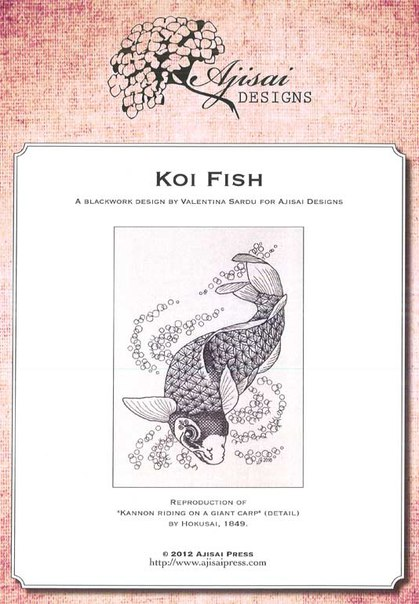 Ajisai Designs Koi Fish