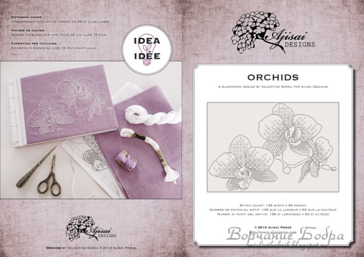 Ajisai Designs Orchids idea